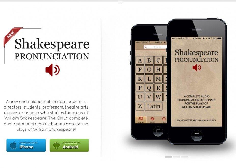 Shakespeare pronunciation
